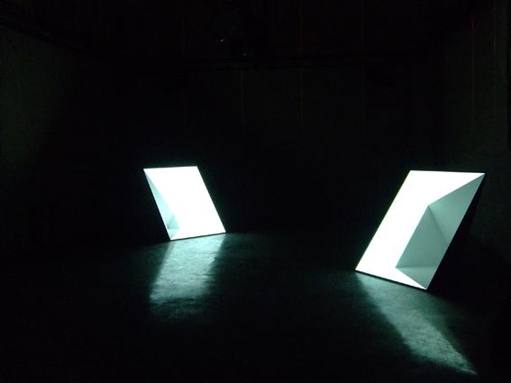 (detail) 2008, installation,  24 hours, unique work