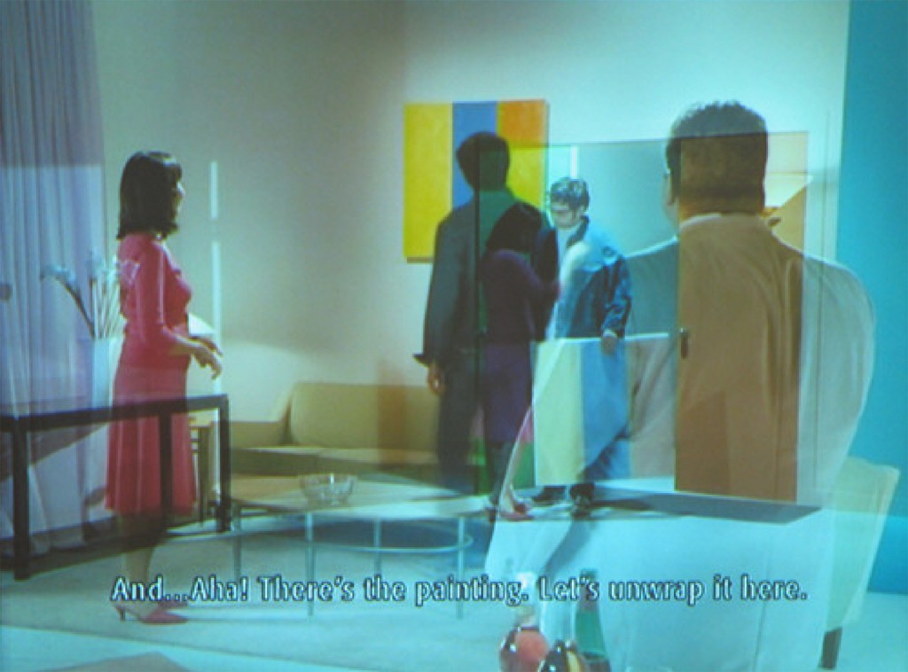 2005, video, color, sound, 3mn, edition of 4