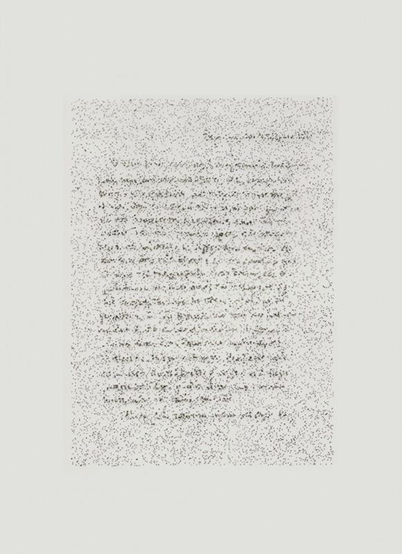 2014, dessin à l'encre sur papier calque sous plexiglas diptyque, 32 x 24 cm chacun, oeuvre unique