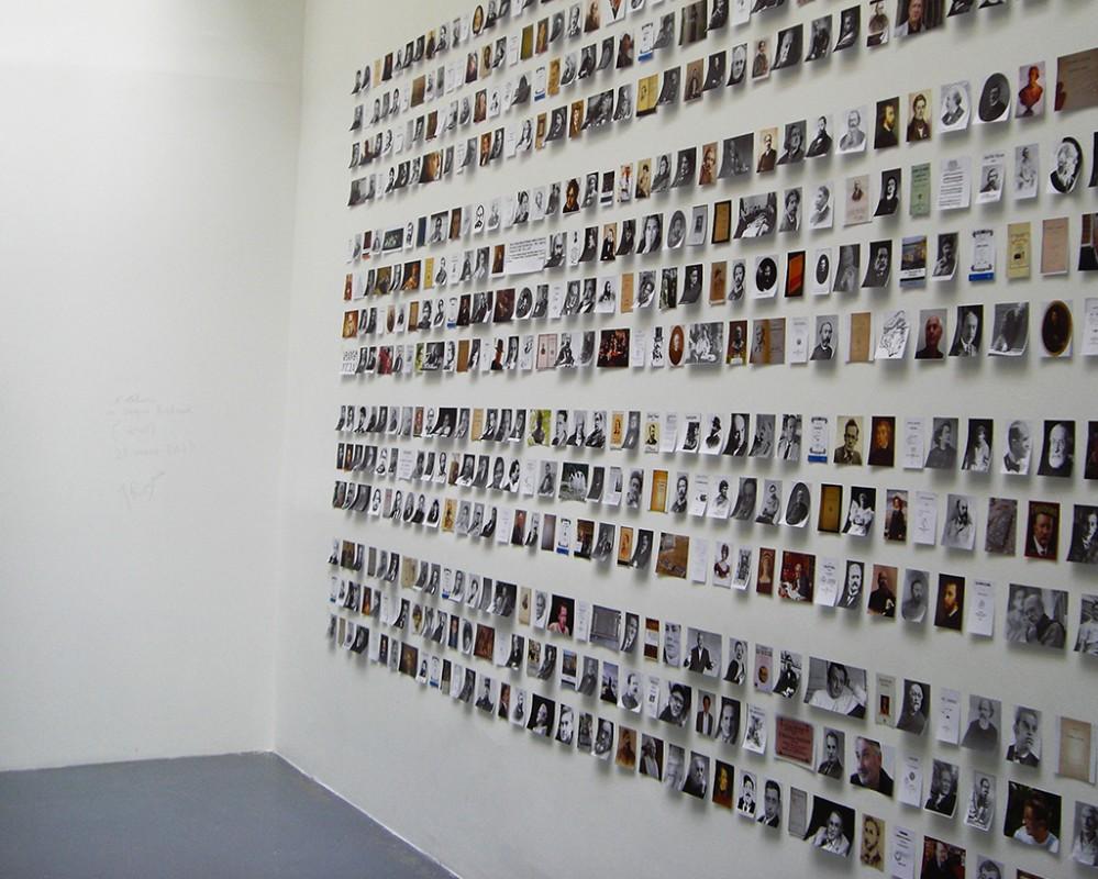 L'ATELIER DE JACQUES ROUBAUD (DETAIL) 2013 ensemble de portraits oeuvre multiple