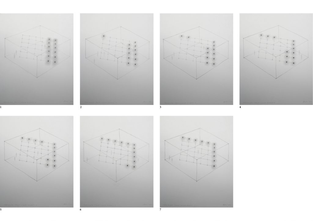 2012, set of seven pencil drawings on paper, 35,4 x 27,9 cm each, unique work