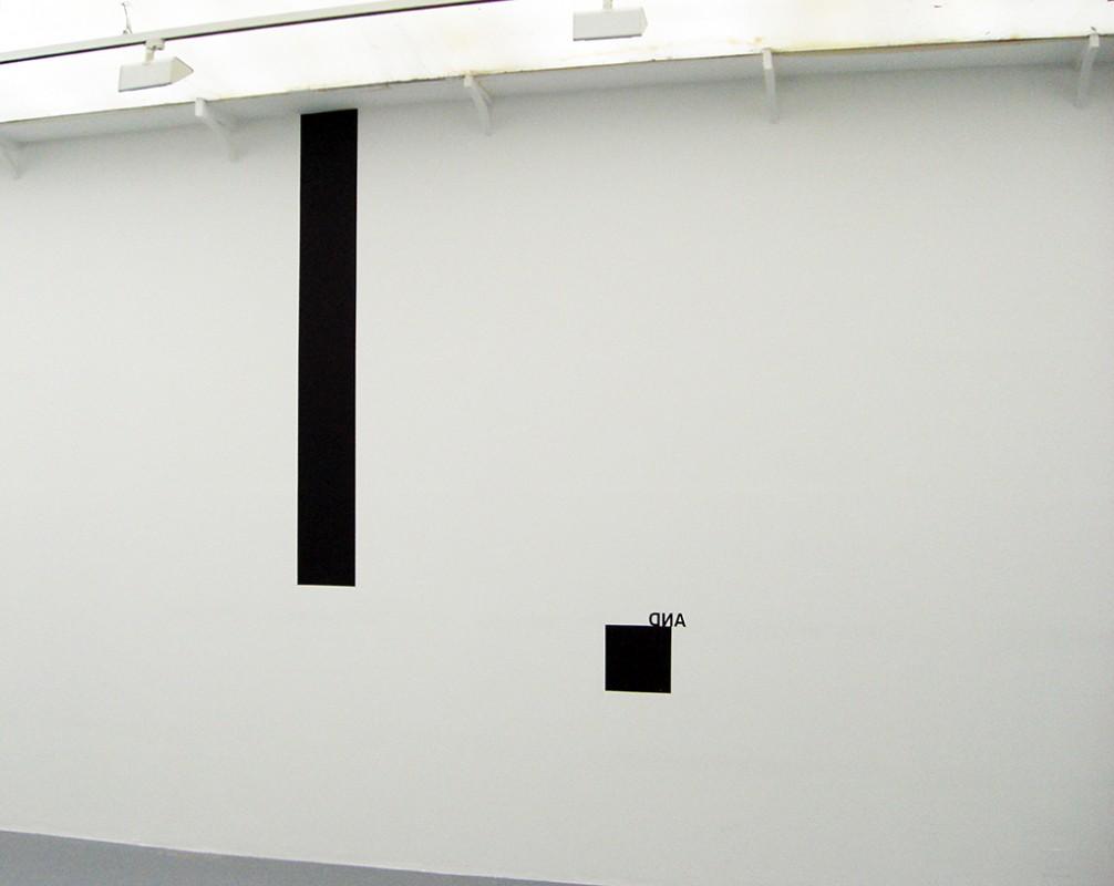 AND 2013 wall piece peinture murale et vinyl adhésif dimensions variables oeuvre unique