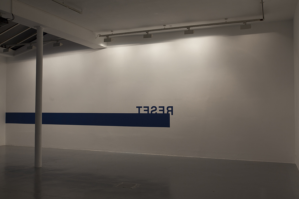 RESET 2015 wall piece dimensions variables œuvre unique