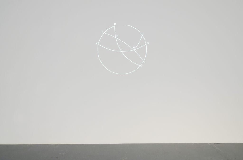 2016, animation B/W, silent, digital file, loop, unique work