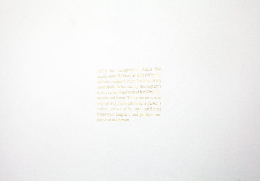 2018, Texte gravé sur papier, 45×57 cm