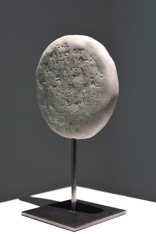 INIM-GU-BA-RA-ZU, 2019, écriture phonique sur galette d'argile, 17 x 17 x 2 cm
