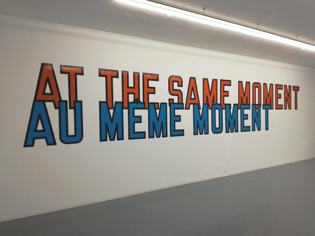 AT THE SAME MOMENT / AU MÊME MOMENT, 2000, language + the materials referred to – catalogue 845 – Courtesy Marian Goodman gallery